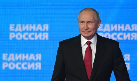 Нови учебници възхваляват Путин - 1