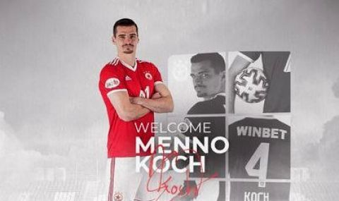 Новият в ЦСКА: Нямам търпение да изиграя първия си мач в червено!