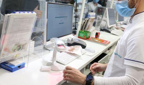 Само 500 аптеки у нас приемат електронни рецепти