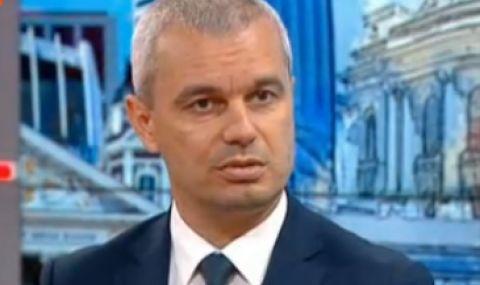 Костадин Костадинов: