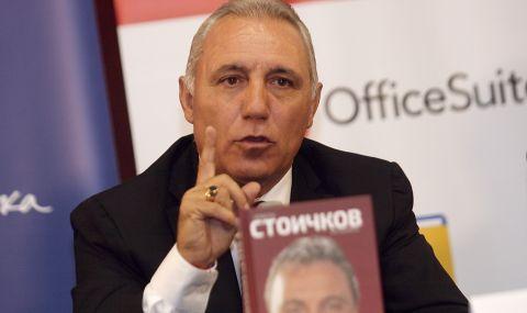 Великият Христо Стоичков на 55!