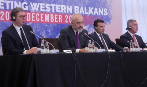 Идва голямо балканско обединение