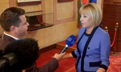 Мая Манолова: ГЕРБ, ДПС и БСП саботират бюджета на НЗОК заради съдебната реформа - 1