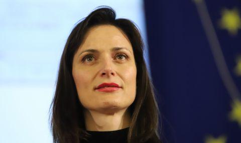 Мария Габриел: Младите хора са движеща сила за бъдещето на Европа