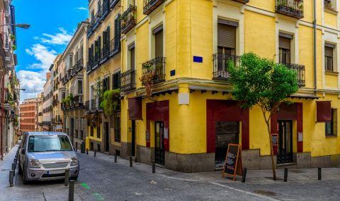 Разпродават жилища по 25 000 EUR - 1
