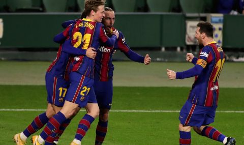 Барселона взе трудна, но сладка победа като гост на Бетис (ВИДЕО)