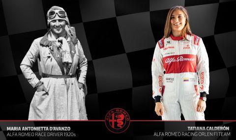 10 жени зад волана на Alfa Romeo