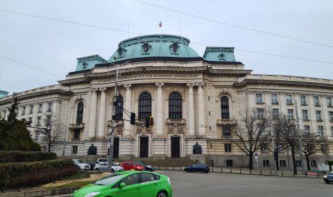 Наредиха топ университетите в света, Софийският е на 551-о място