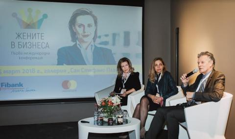 """Първата международна конференция """"Жените в бизнеса"""" събра експерти от цял свят"""
