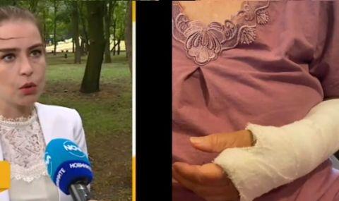 Домашно куче нападна жена, собственичката избяга