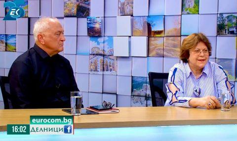 Колтуклиева: Диков се хвърли на амбразурата да брани Татяна Дончева и да я героизира - 1