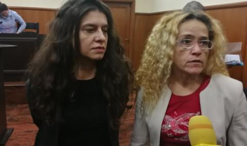 Жалба от Десислава Иванчева и Биляна Петрова за изтекли лични данни