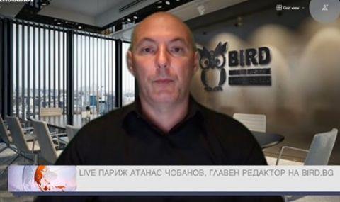 Атанас Чобанов, Bird.bg: Нашата прокуратура е като беларуската (ВИДЕО)