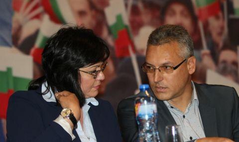 Жаблянов: Нинова е виновна за раздорите в БСП