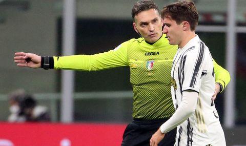 Сериозни критики в Италия към рефера на дербито Милан - Ювентус