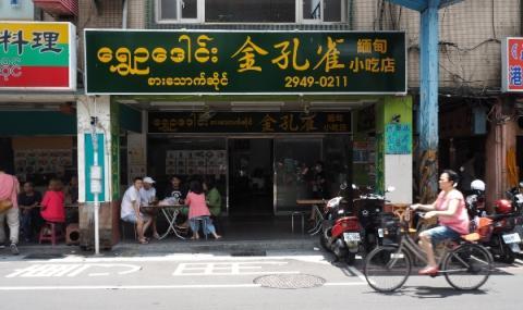 Европейски компании с голям интерес към Тайван