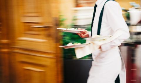 Отпадат минималните изисквания за квалификация в хотели и ресторанти