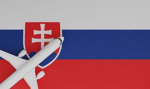 Нови условия за влизане в Словакия - 1