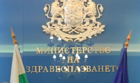 Министерството на здравеопазването представи националния план за справяне с пандемията
