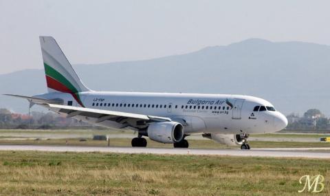 """""""България Еър"""" удължи безплатната промяна на самолетни билети"""