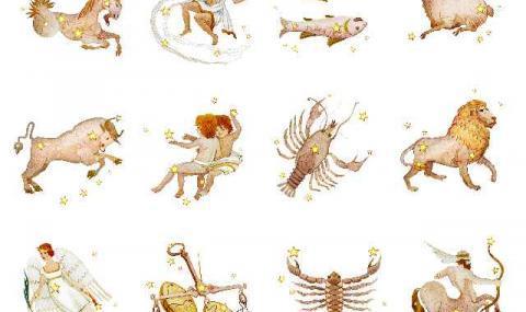 Вашият хороскоп за днес, 12.10.2021 г. - 1