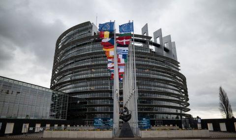 ЕП бистри санкциите срещу българи по закона