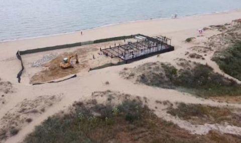 Геодезист: Това, което се случва на плаж