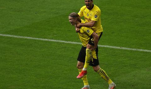 Борусия Дортмунд вдигна за пети път Купата на Германия