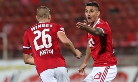 ЦСКА праща нападател под наем