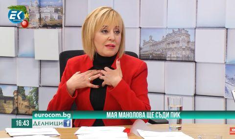 Манолова призна кой е предложил Делян Пеевски за шеф на ДАНС