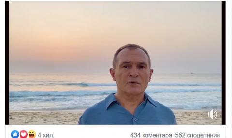 Васил Божков: Хунтата отчаяно се опитва да задържи властта с насилие