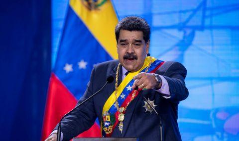 Мадуро: Имаме чуден лек срещу COVID-19