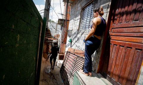 Притеснения в Бразилия! Бюджет 2022 вещае несигурност - 1