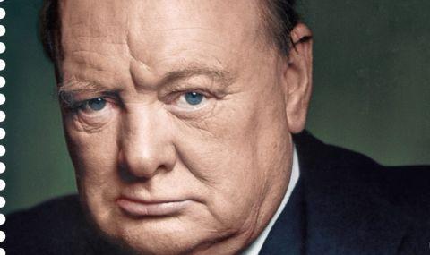 Продадоха картина на Чърчил за 1,3 млн. долара (СНИМКА)