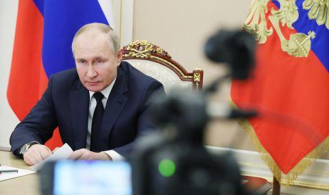 Путин нанесе унизителен шамар на Еврокомисията