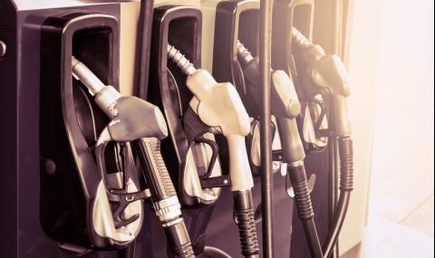 С нови 10% поевтиняват горивата у нас?