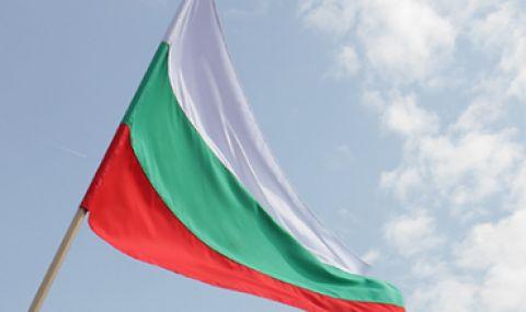 Ако я има още България, то е заради чешитите, които не искат пари и си стоят на мястото