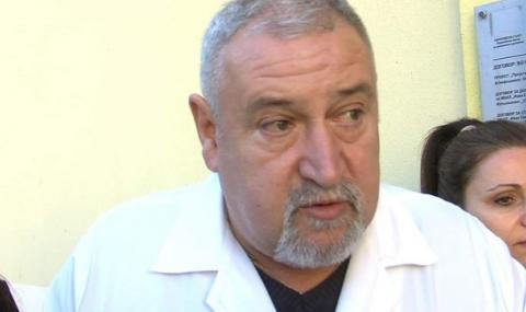Началникът на реанимацията в Гоце Делчев почина от COVID-19