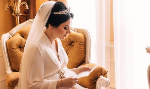 Булка прочете мистериозно писмо и заряза годеника си пред олтара