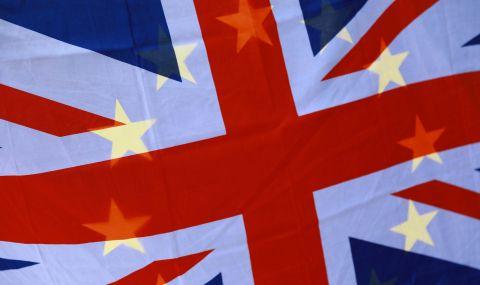 Хиляди може да загубят правото да пребивават във Великобритания