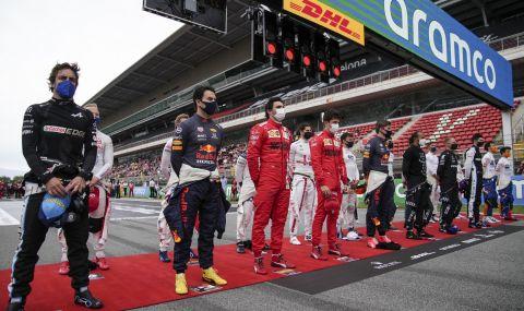 Ръководството на Формула 1 с нови промени в календара за 2021