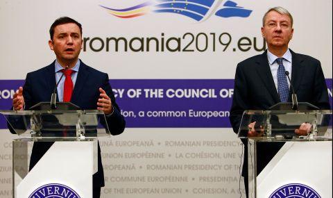 Северна Македония: Получихме отговора на България