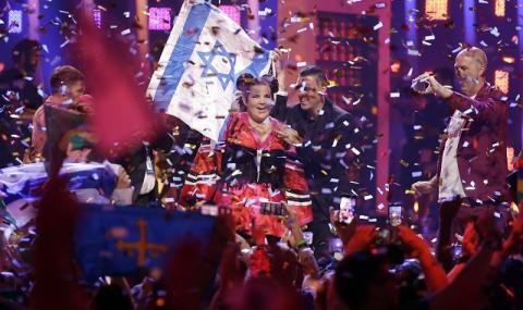 И все пак Евровизия ще бъде в Израел (ВИДЕО)