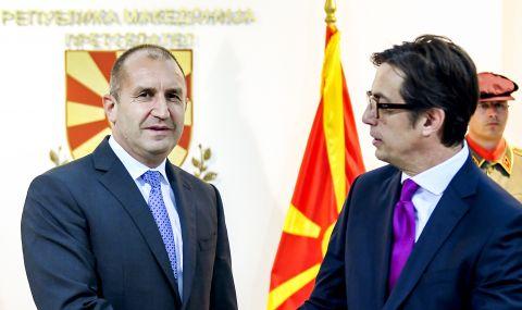 Германска идея за България и Северна Македония - 1