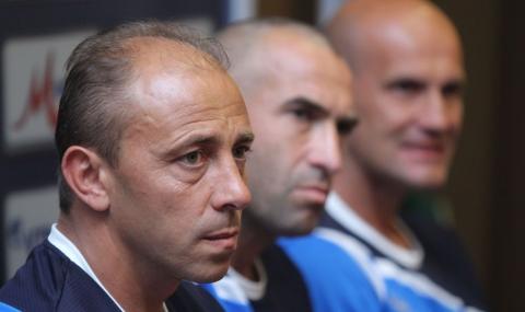 ФК Сараево е все по-близо до мач с Левски
