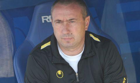 Завръщането на Станимир Стоилов в Левски става все по-вероятно - 1