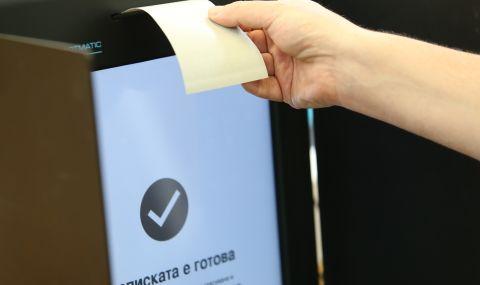 ЦИК откри обществена поръчка за компютърна обработка на данните от изборите