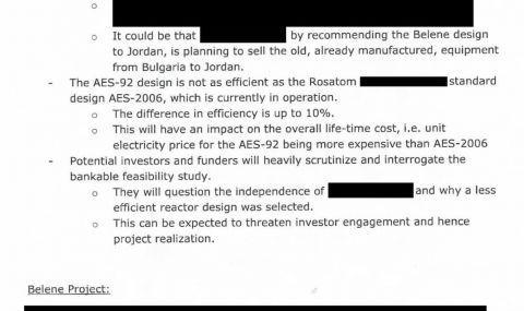 Стефан Гамизов: Ето защо Йордания се отказа от реакторите за АЕЦ Белене - 6