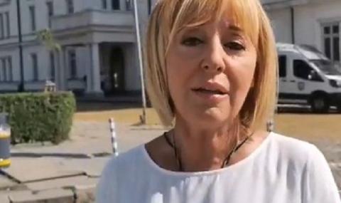 Манолова призова за връщане на бонуси от по 20 000 лева