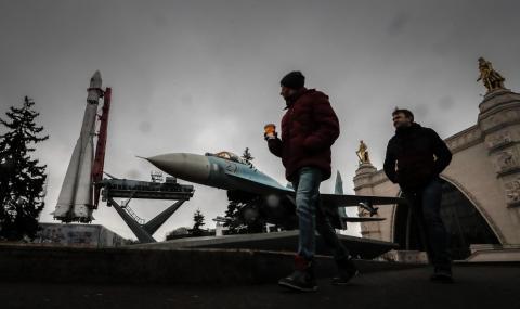 Над 70% от руснаците получават под €308 на месец